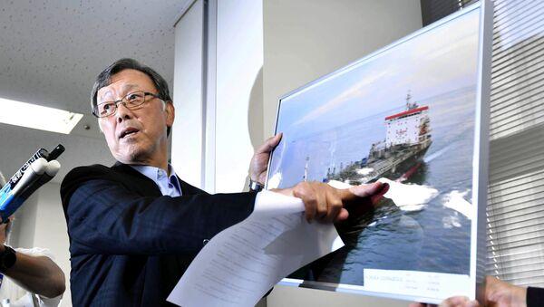 Yutaka Katada, presidente de Kokuka Sangyo, operadora de uno de los dos petroleros atacados en el golfo de Omán - Sputnik Mundo