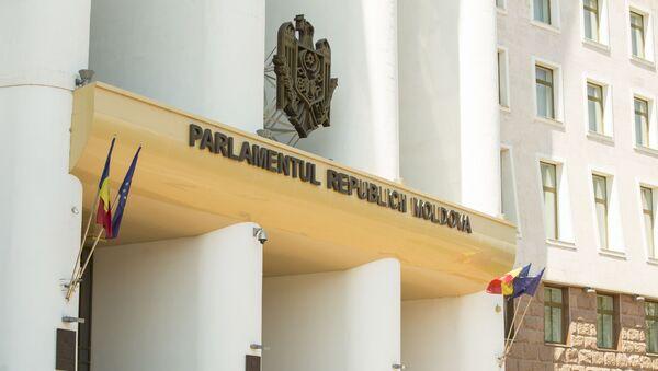 Parlamento de Moldavia - Sputnik Mundo