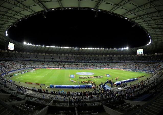 El Estadio Mineirão en Belo Horizonte