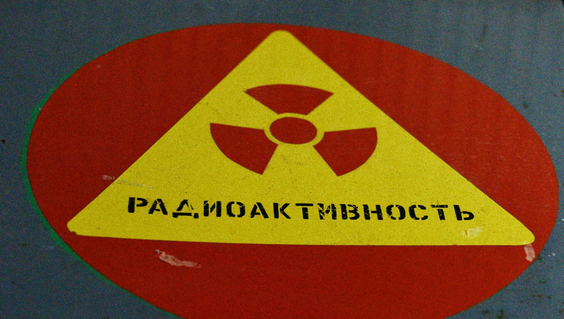 Señal de advertencia de radiactividad en la central nuclear de Chernóbil - Sputnik Mundo, 1920, 09.12.2019