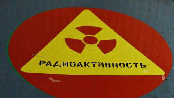 Señal de advertencia de radiactividad en la central nuclear de Chernóbil - Sputnik Mundo