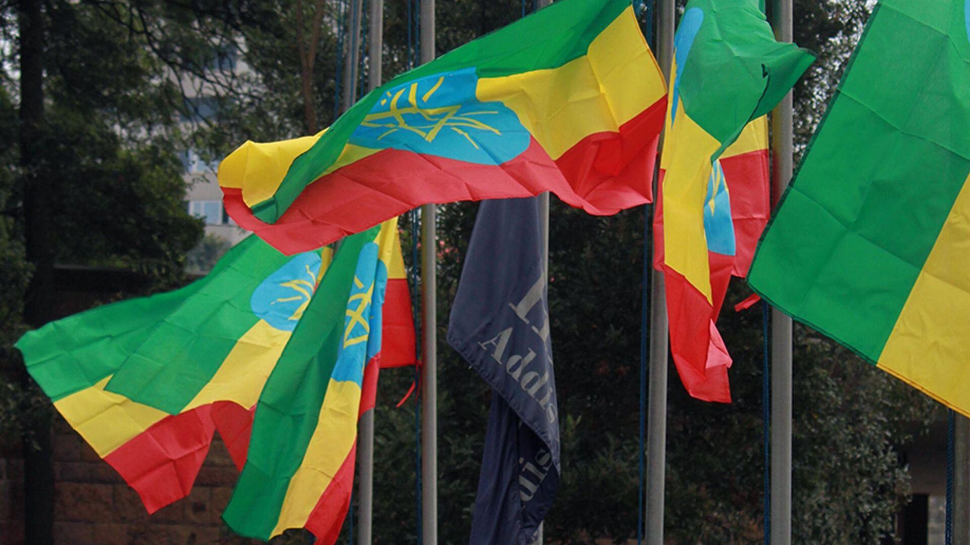 Banderas de Etiopía - Sputnik Mundo, 1920, 08.07.2021