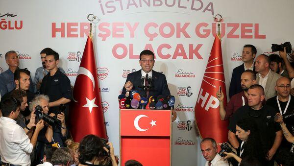 El candidato del opositor Partido Republicano del Pueblo (CHP), Ekrem Imamoglu - Sputnik Mundo