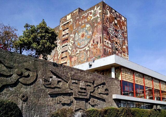 La Universidad Nacional Autónoma de México (UNAM)