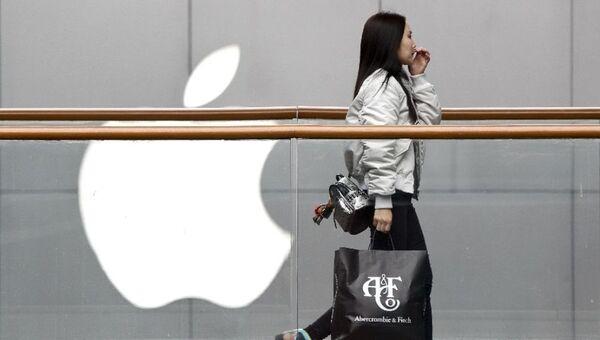 Tienda de Apple en China (archivo) - Sputnik Mundo