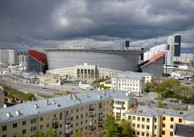 Estadio Ekaterinburg Arena en Ekaterimburgo, Rusia