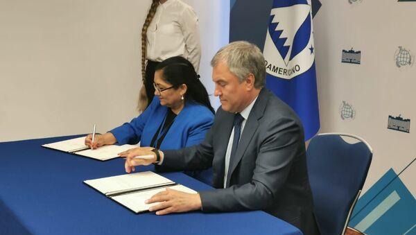 Firma del convenio de cooperación entre el Parlacen y la Duma de Estado rusa  - Sputnik Mundo