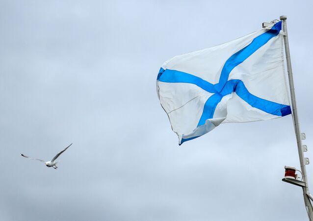 La Cruz de San Andrés, la bandera de la Armada de Rusia