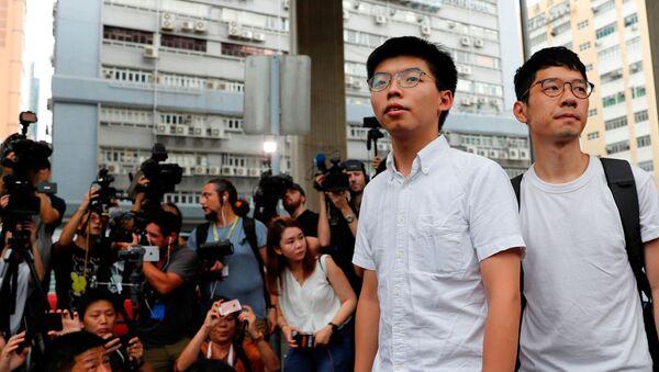Estudiantes de Hong Kong tras las protestas - Sputnik Mundo