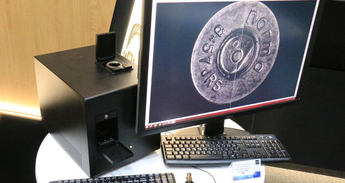 Una vez escaneado el casquillo, el sistema mostrará el casquillo más similar de la base de datos para corroborarlo