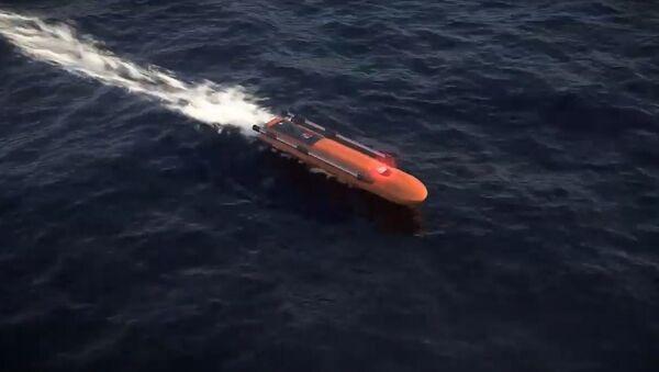 El sistema robótico Avrora de la empresa Radar MMS - Sputnik Mundo