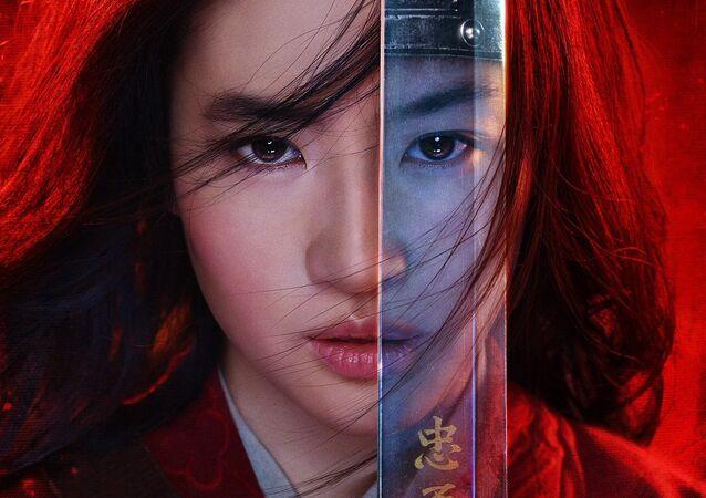 El cartel de cine de la película Mulan