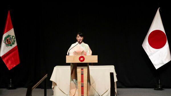 Princesa Mako de Japón - Sputnik Mundo
