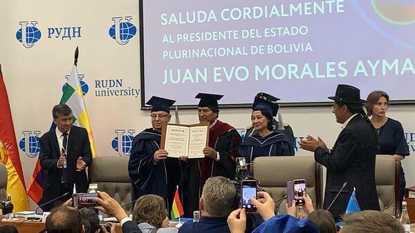 Evo Morales recibe el título de Doctor Honoris Causa en la Universidad rusa de la Amistad de los Pueblos - Sputnik Mundo