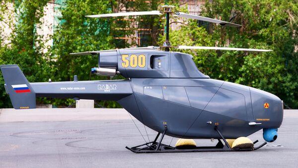 Dron-helicóptero BVS VT 500 - Sputnik Mundo