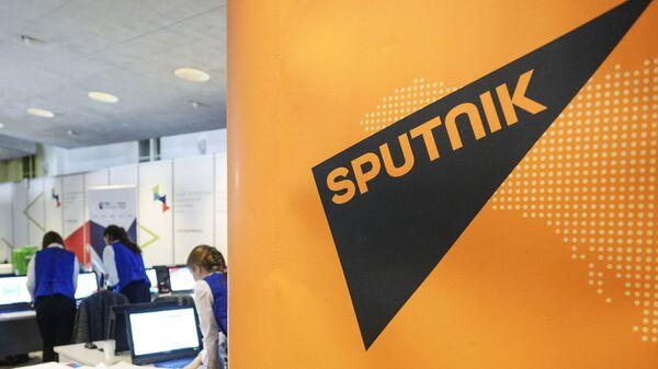 Logo de Sputnik - Sputnik Mundo