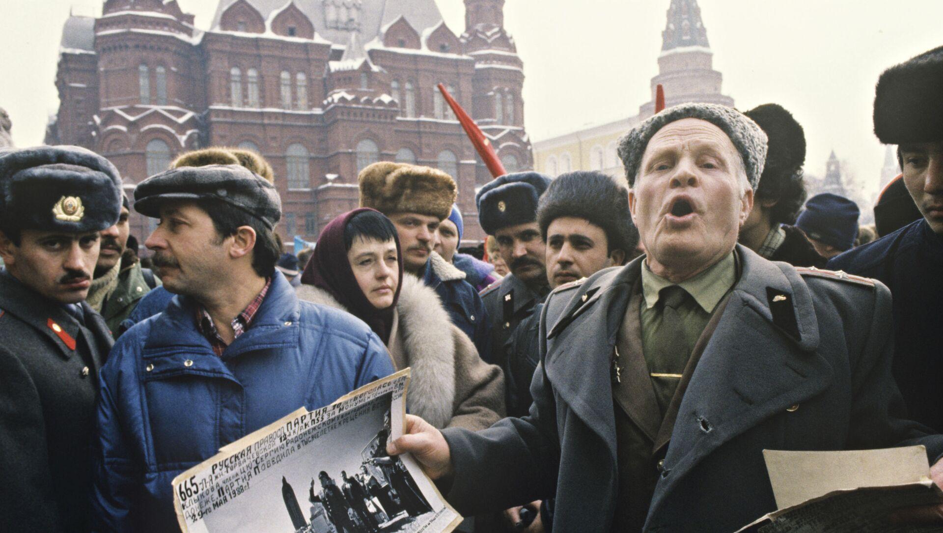 Manifestación a favor de la unidad de la Unión Soviética - Sputnik Mundo, 1920, 17.07.2019