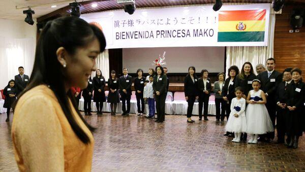 La princesa japonesa, Mako - Sputnik Mundo