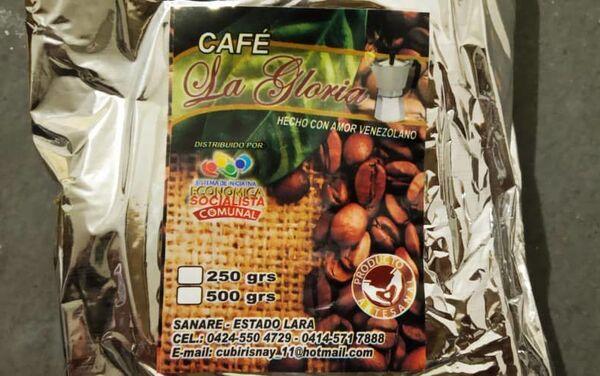Café que se ofrece en el Sistema de Iniciativa Económica Socialista Comunal de Caracas, Venezuela - Sputnik Mundo