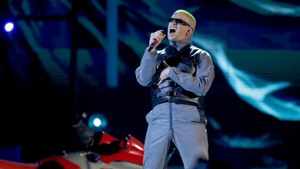 Bad Bunny, cantante puertorriqueño - Sputnik Mundo