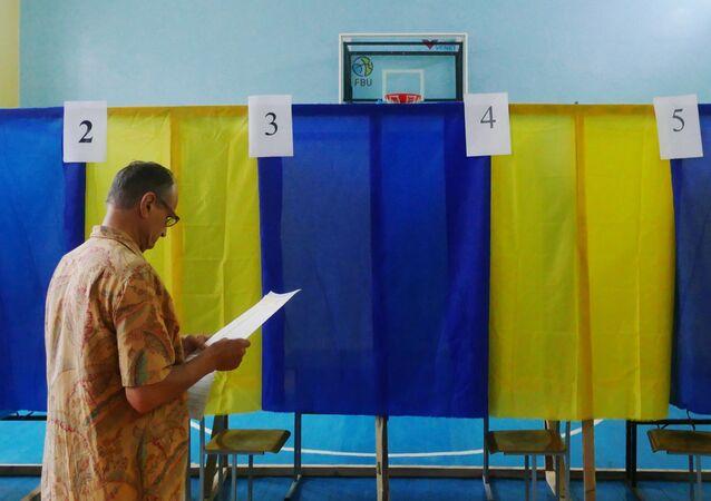 Elecciones parlamentarias en Ucrania