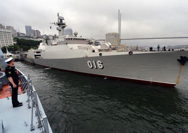 La fragata Kuang Chung de la Armada de Vietnam