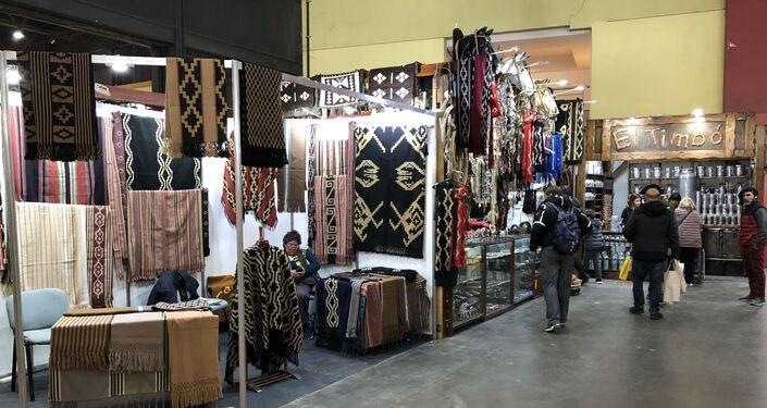 La Exposición Rural de Buenos Aires cuenta con espacios para la venta de artesanías