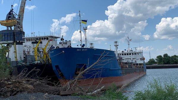 El petrolero ruso NEYMA, detenido por el Servicio de Seguridad de Ucrania - Sputnik Mundo
