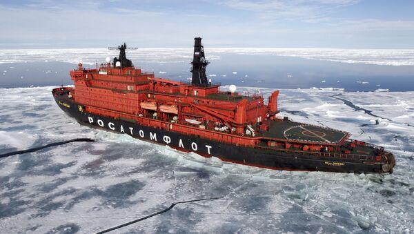 El rompehielos nuclear ruso 50 let Podedi (50 años de la Victoria) - Sputnik Mundo