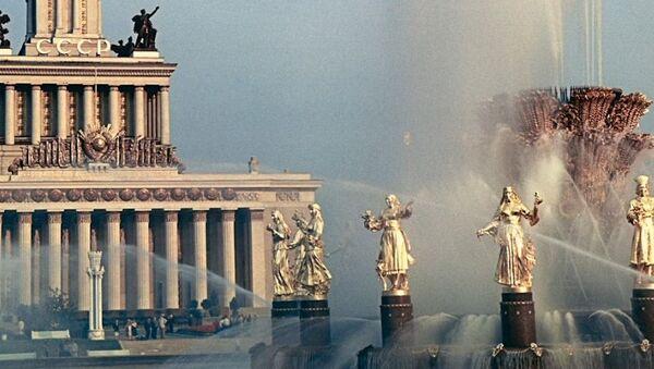 El renacimiento del parque soviético VDNJ en la capital rusa - Sputnik Mundo