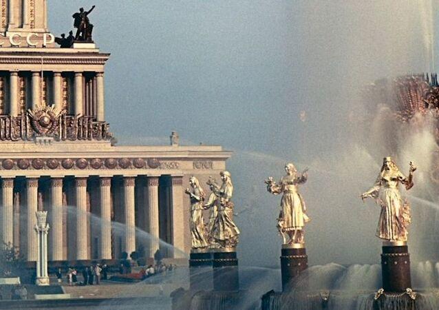 El renacimiento del parque soviético VDNJ en la capital rusa