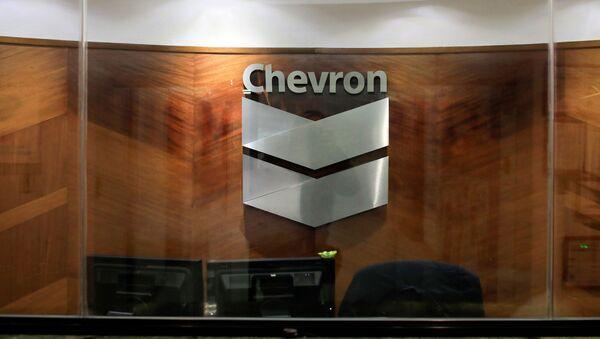 Oficinas de la petrolera estadounidense Chevron - Sputnik Mundo