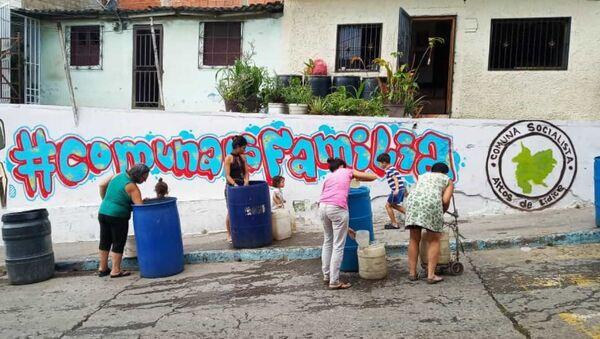 Comuneras del barrio caraqueño Altos de Lídice, en Venezuela - Sputnik Mundo