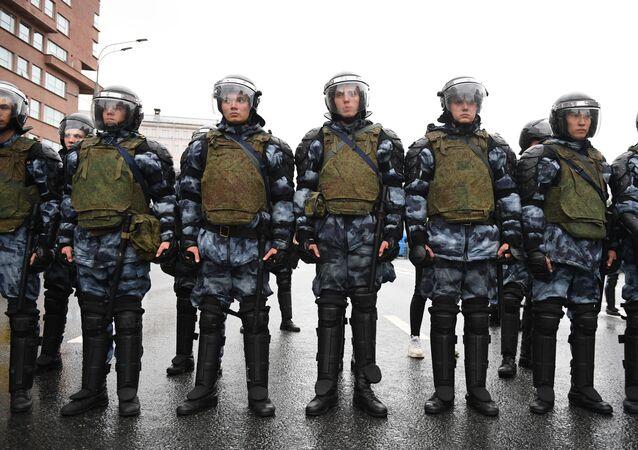 Rosgvardia (Guardia Nacional de Rusia)