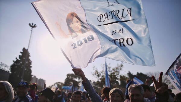 El retrato de la expresidente argentina Cristina Fernández de Kirchner - Sputnik Mundo