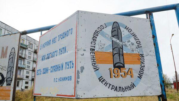 Polígono militar en Severodvinsk de la región de Arjánguelsk - Sputnik Mundo
