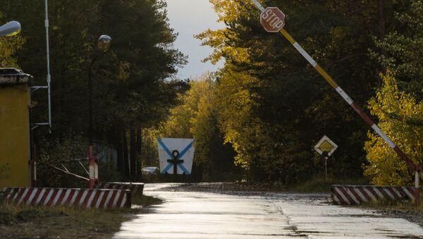 Polígono militar en Severodvinsk de la región rusa de Arjánguelsk - Sputnik Mundo