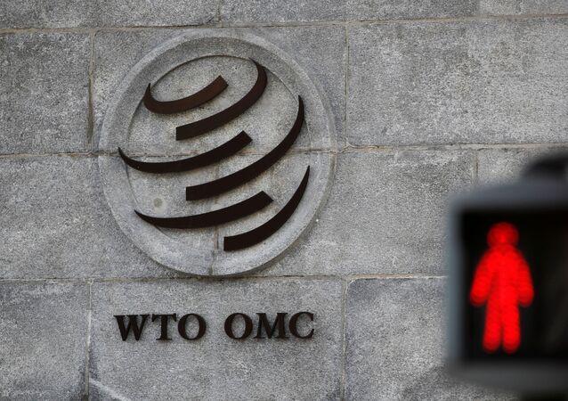 Logo de la Organización Mundial de Comercio (OMC)