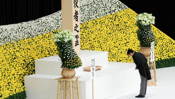 El primer ministro Shinzo Abe, conmemora el 74 aniversario de la rendición de Japón en la II Guerra Mundial - Sputnik Mundo