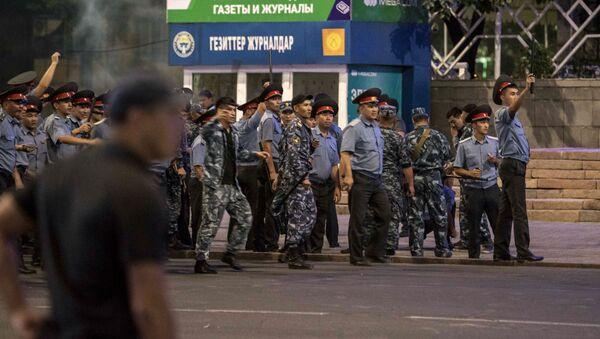 La Milicia de Kirguistán  - Sputnik Mundo