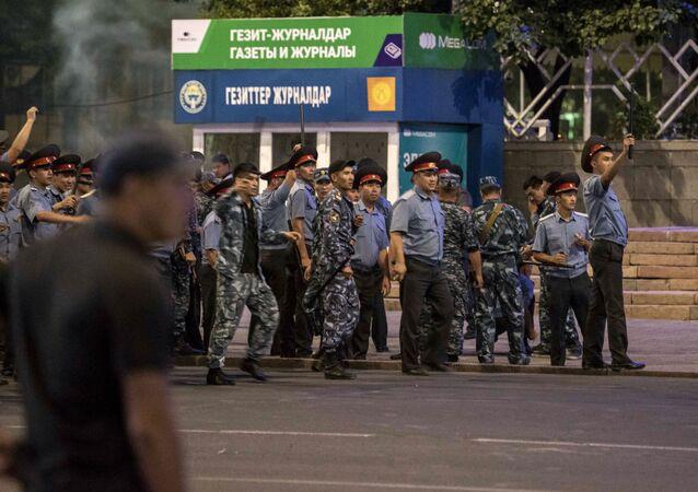 La Milicia de Kirguistán