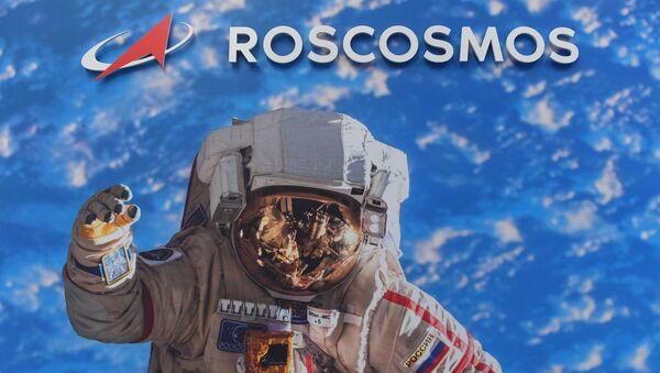 La corporación espacial rusa Roscosmos - Sputnik Mundo