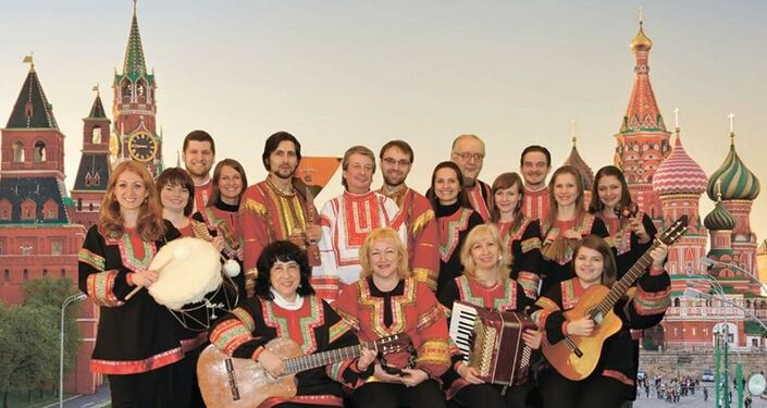 Conjunto folclórico musical ruso Grenada