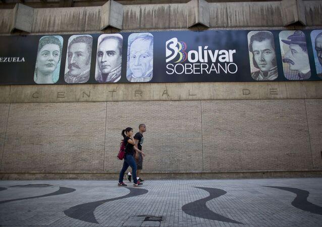 La fachada del Banco Central de Venezuela