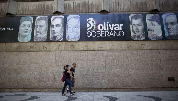 La fachada del Banco Central de Venezuela - Sputnik Mundo