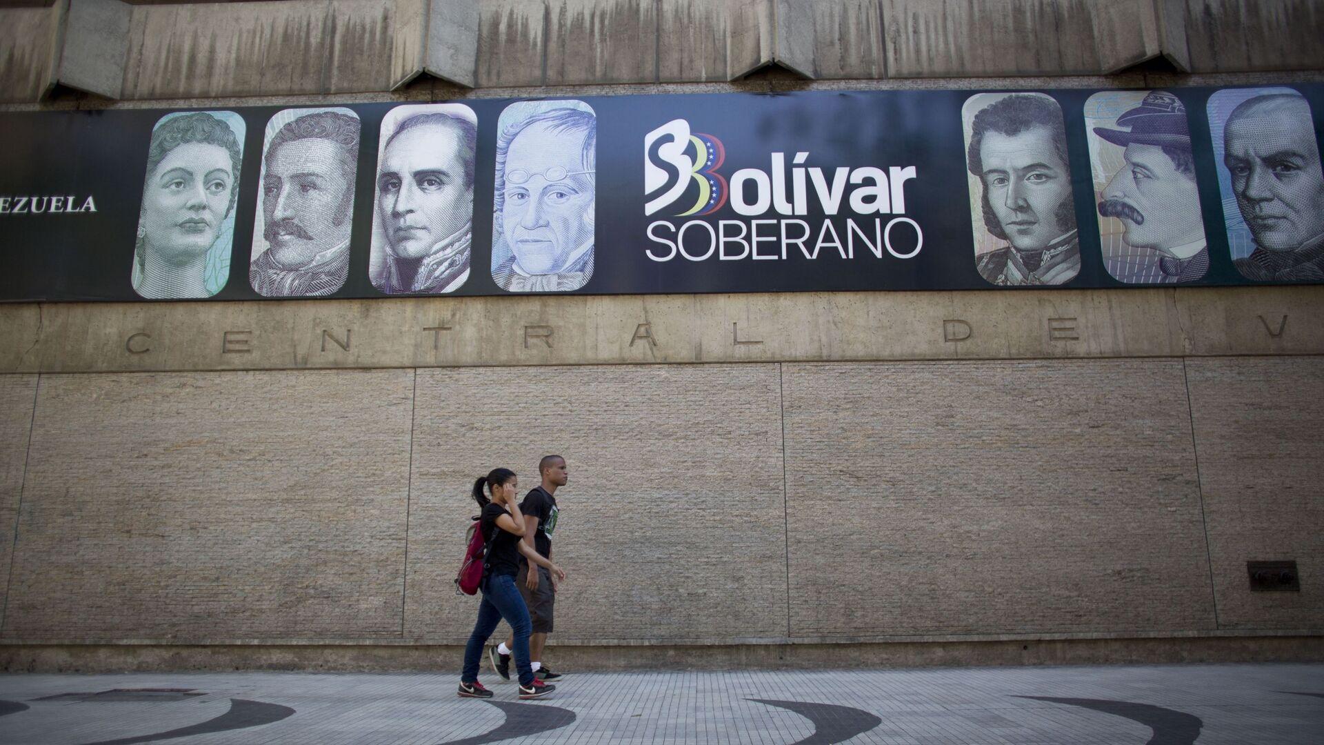 La fachada del Banco Central de Venezuela - Sputnik Mundo, 1920, 19.05.2021