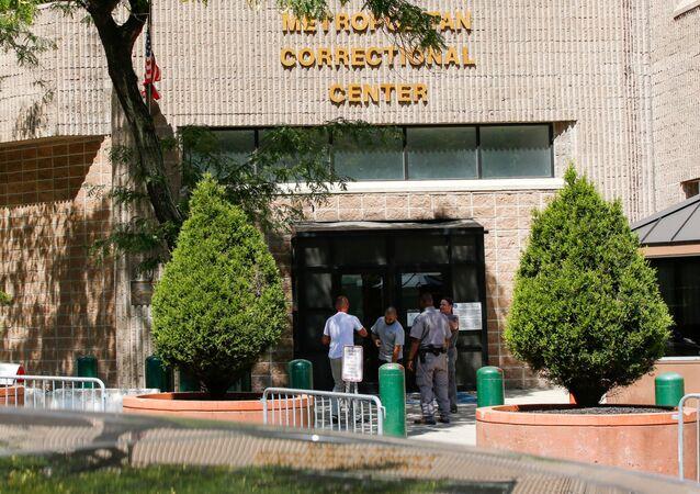 La cárcel del Centro Correccional Metropolitano donde Jeffrey Epstein fue encontrado muerto