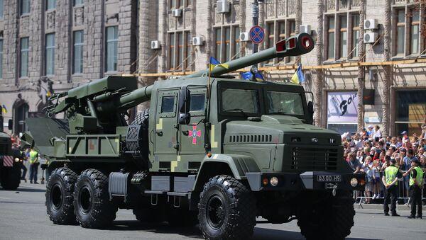 El cañón autopropulsado ucraniano Bogdana  - Sputnik Mundo
