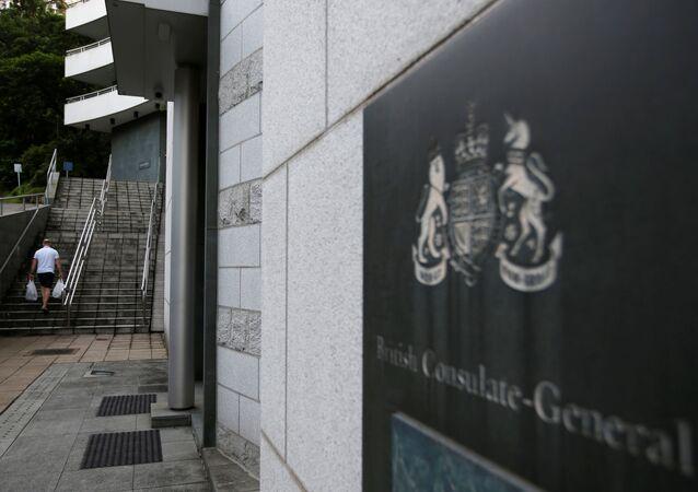 El consulado británico en Hong Kong