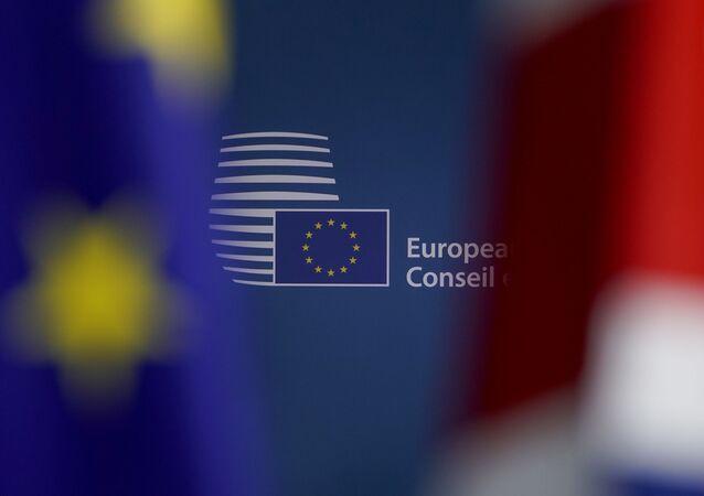 El logo de la Comisión Europea (CE)
